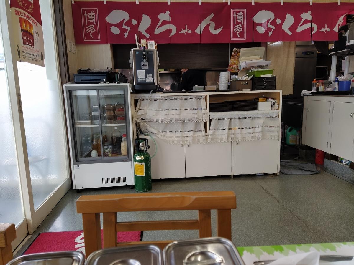 f:id:kushiro_gourmet:20201110133510j:plain