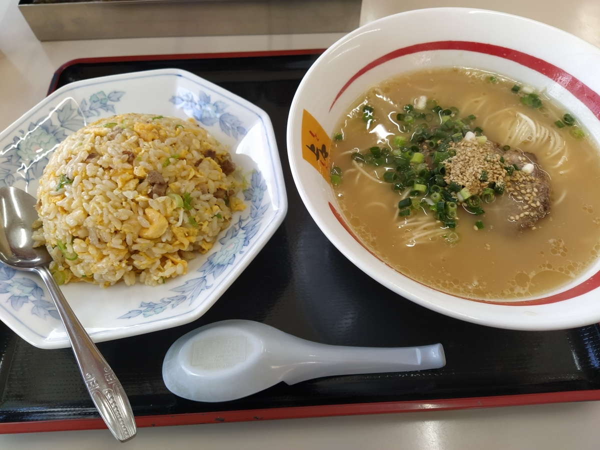 f:id:kushiro_gourmet:20201110134405j:plain