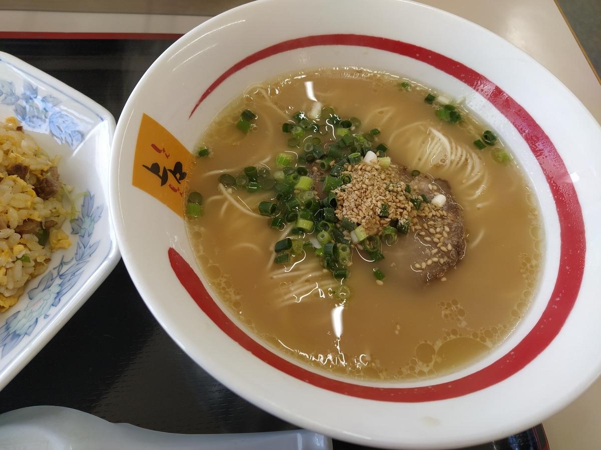 f:id:kushiro_gourmet:20201110134714j:plain