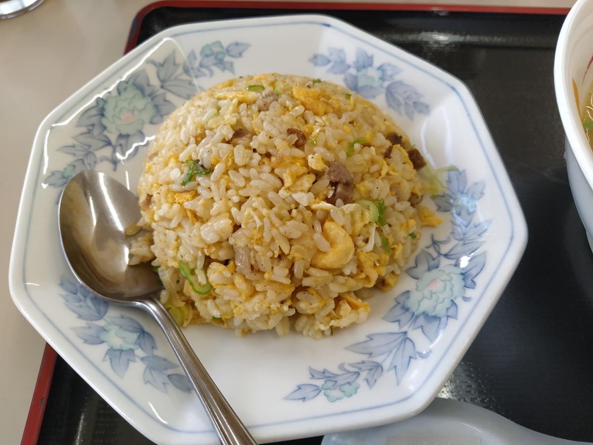 f:id:kushiro_gourmet:20201110135716j:plain