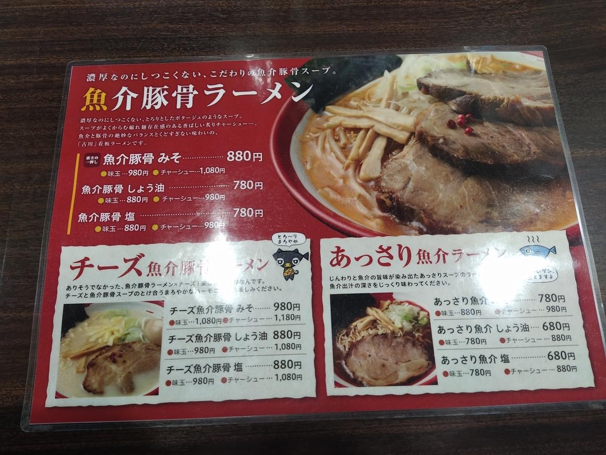 f:id:kushiro_gourmet:20201208123042j:plain