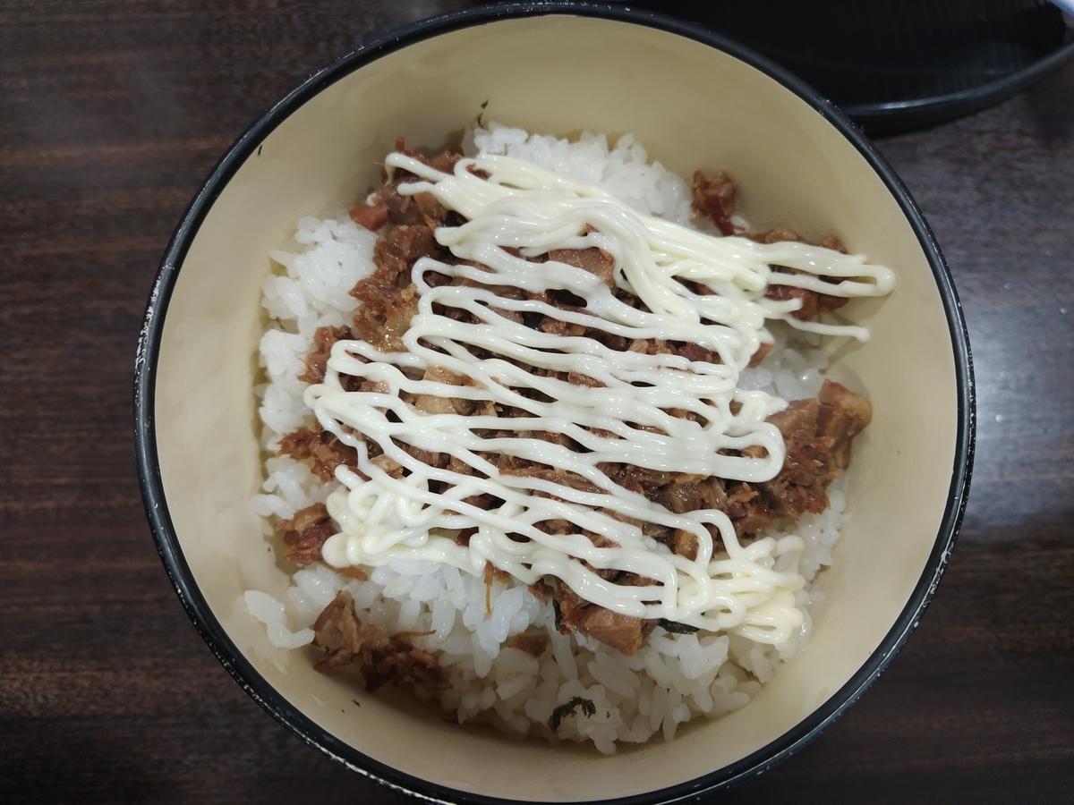 f:id:kushiro_gourmet:20201208123923j:plain