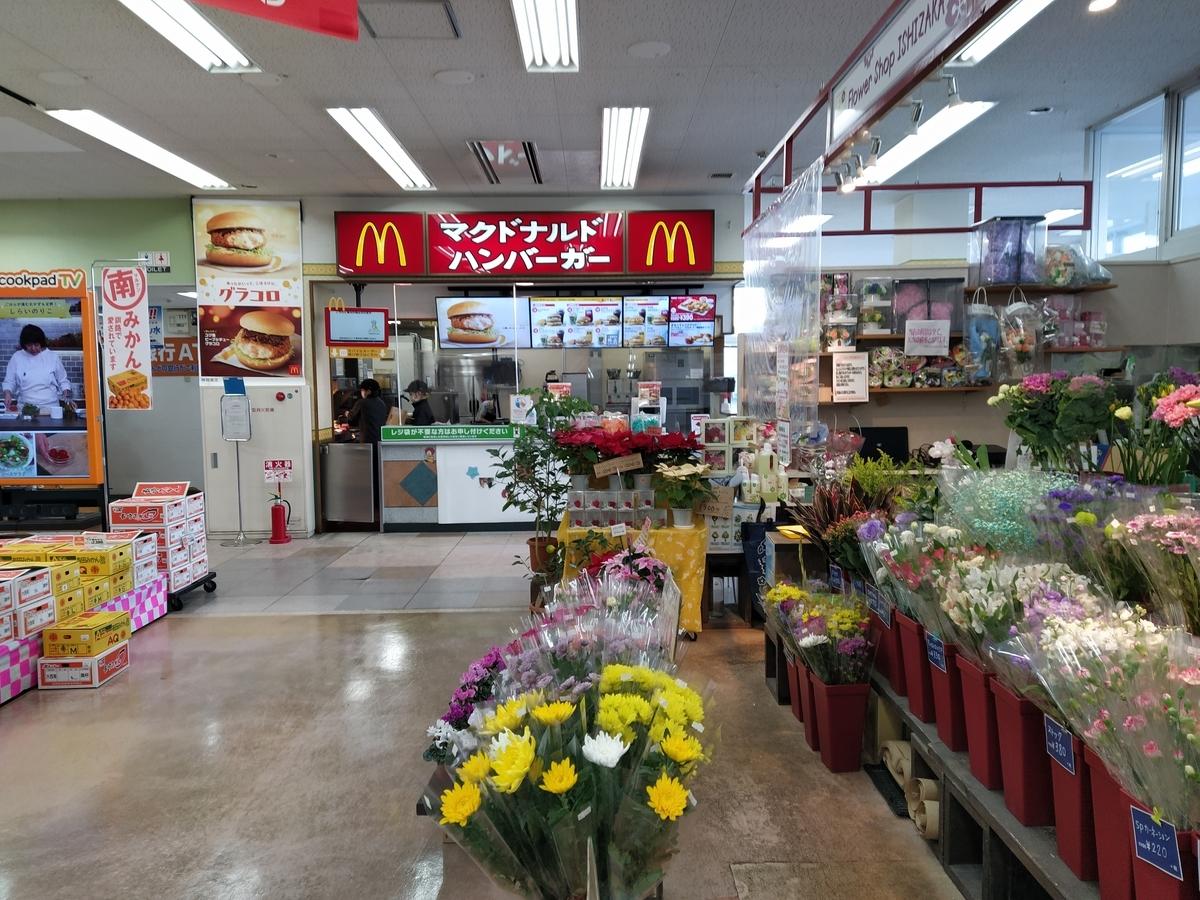 f:id:kushiro_gourmet:20201215121631j:plain