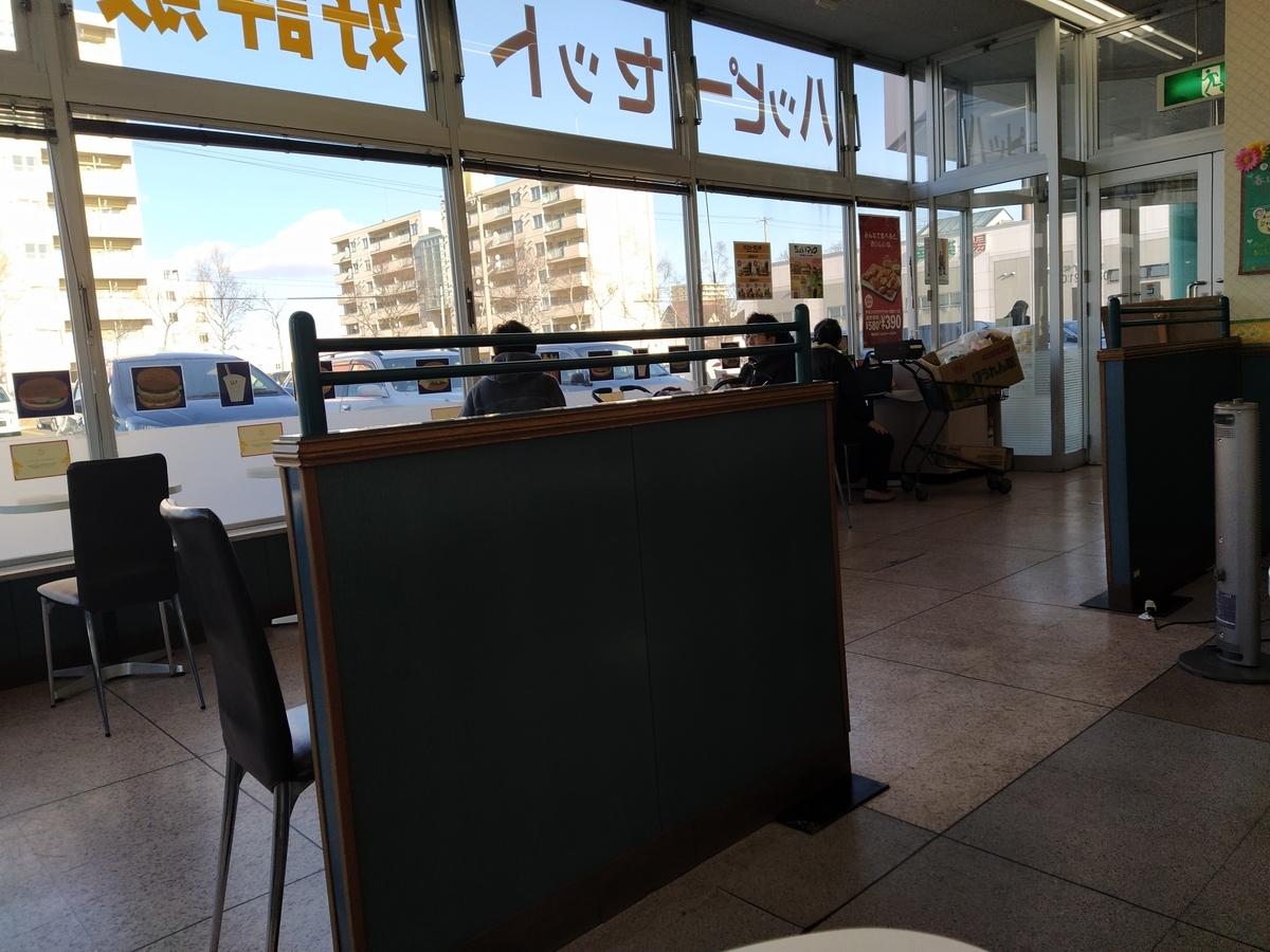 f:id:kushiro_gourmet:20201215122156j:plain