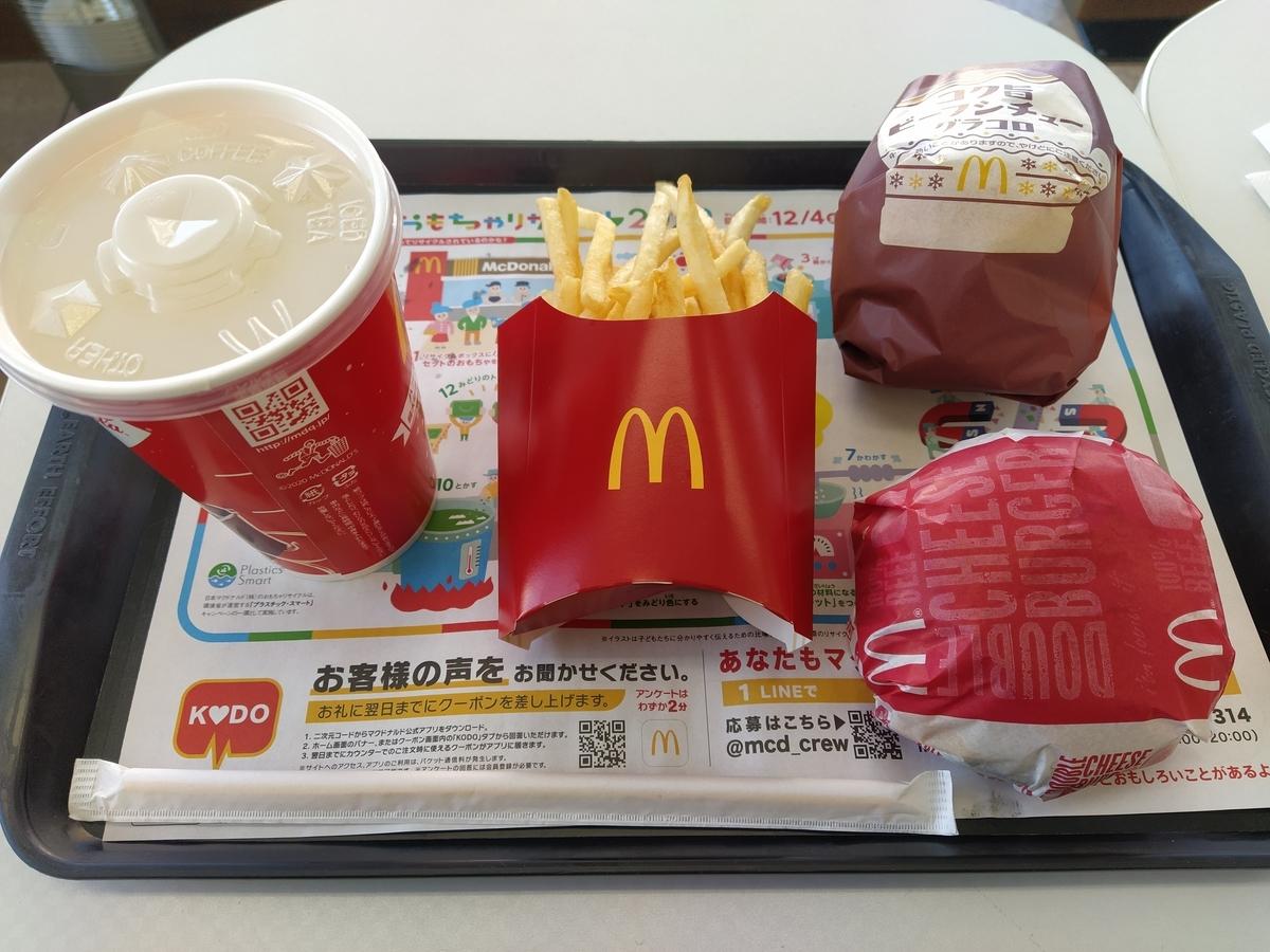 f:id:kushiro_gourmet:20201215122445j:plain