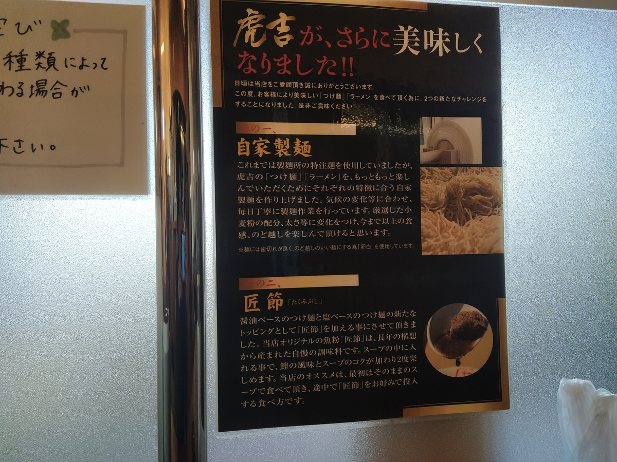 f:id:kushiro_gourmet:20201223124124j:plain