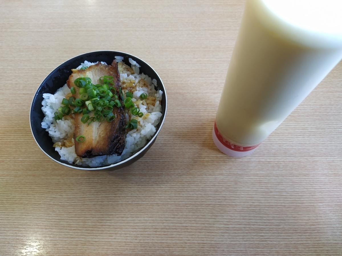f:id:kushiro_gourmet:20201229123319j:plain