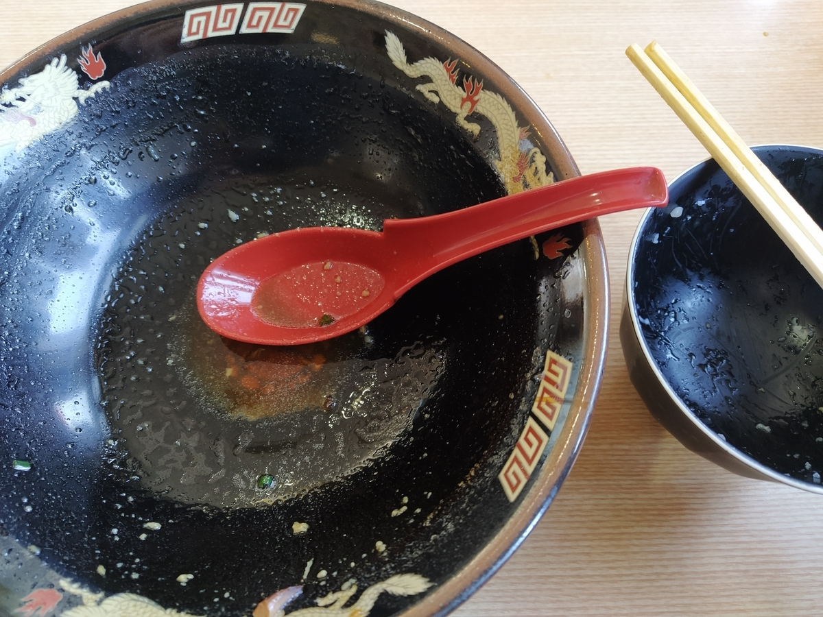 f:id:kushiro_gourmet:20201229125057j:plain