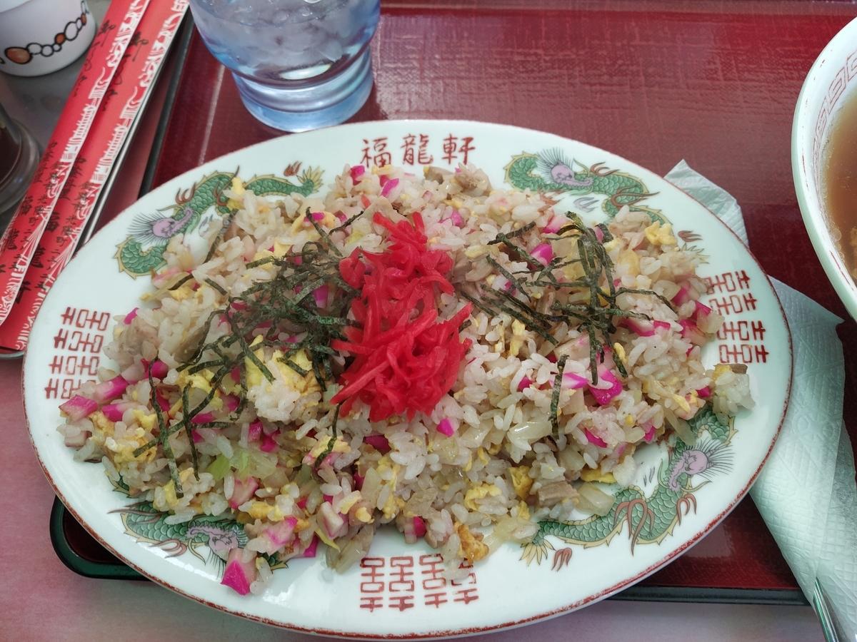 f:id:kushiro_gourmet:20210208122613j:plain