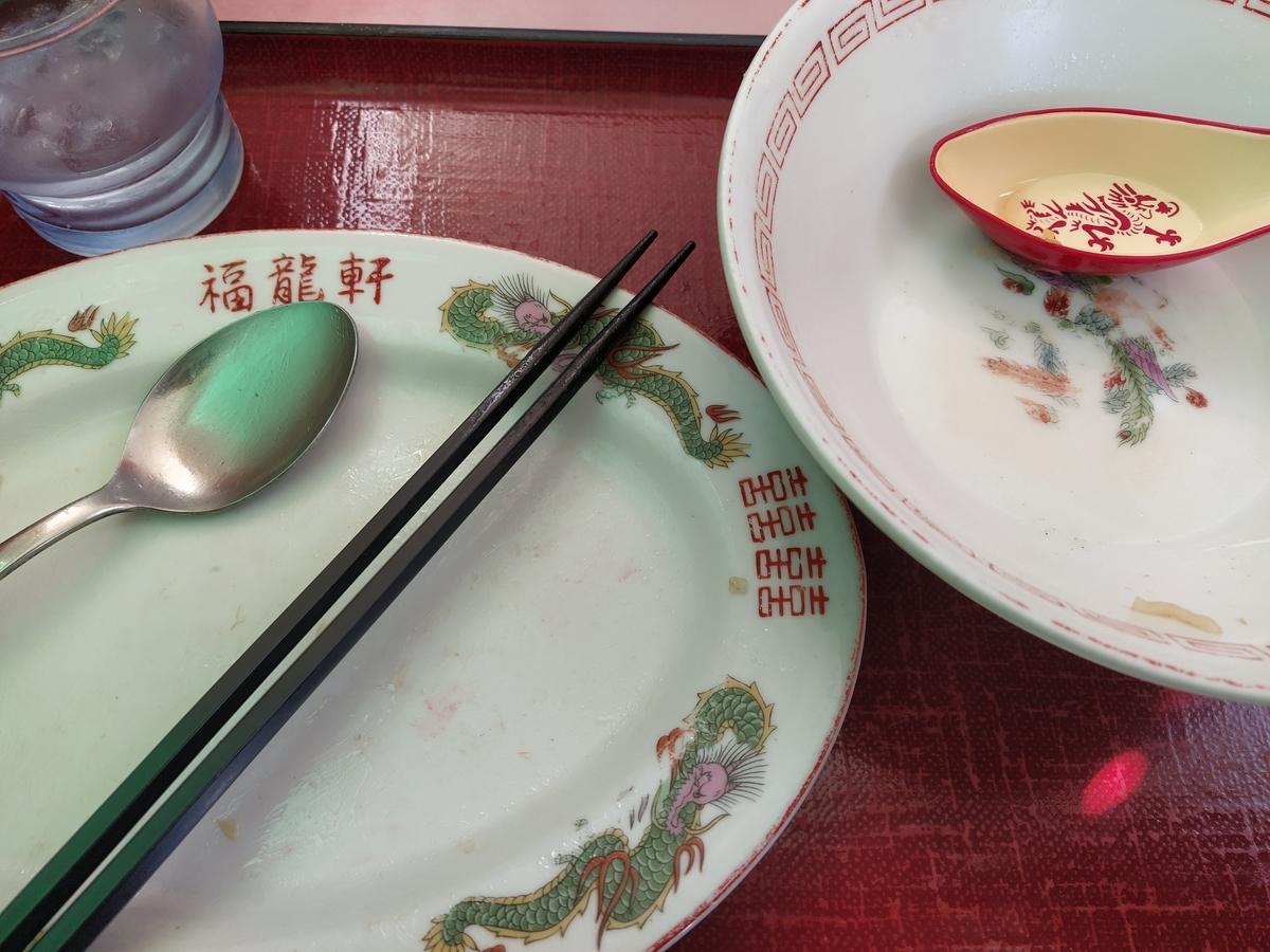 f:id:kushiro_gourmet:20210208123854j:plain