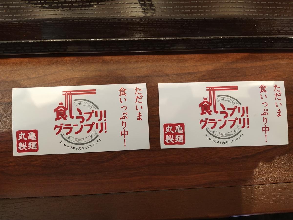 f:id:kushiro_gourmet:20210212134427j:plain