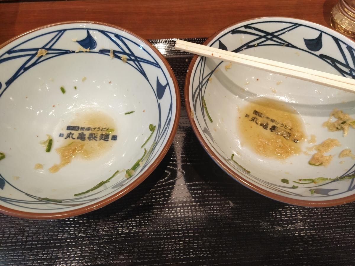 f:id:kushiro_gourmet:20210212140659j:plain