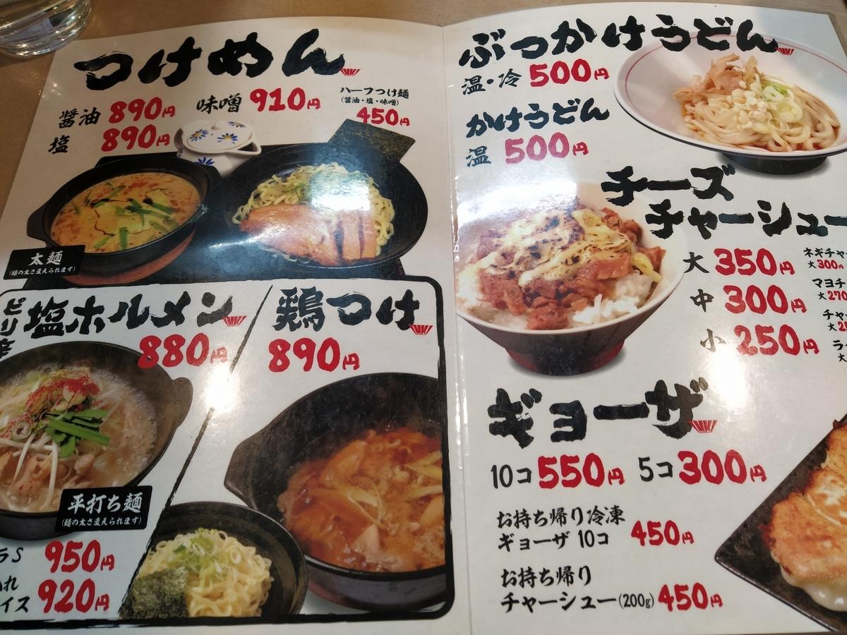 f:id:kushiro_gourmet:20210218121727j:plain