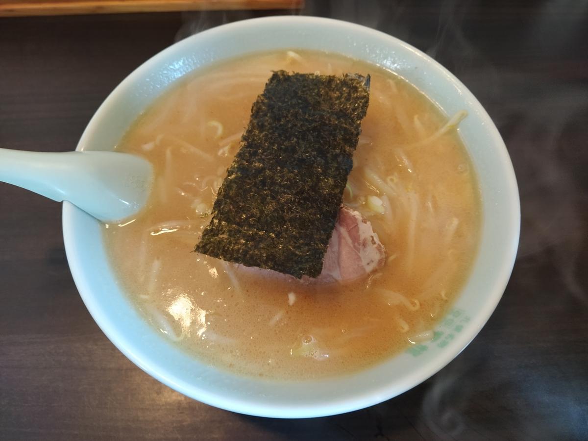 f:id:kushiro_gourmet:20210401130038j:plain