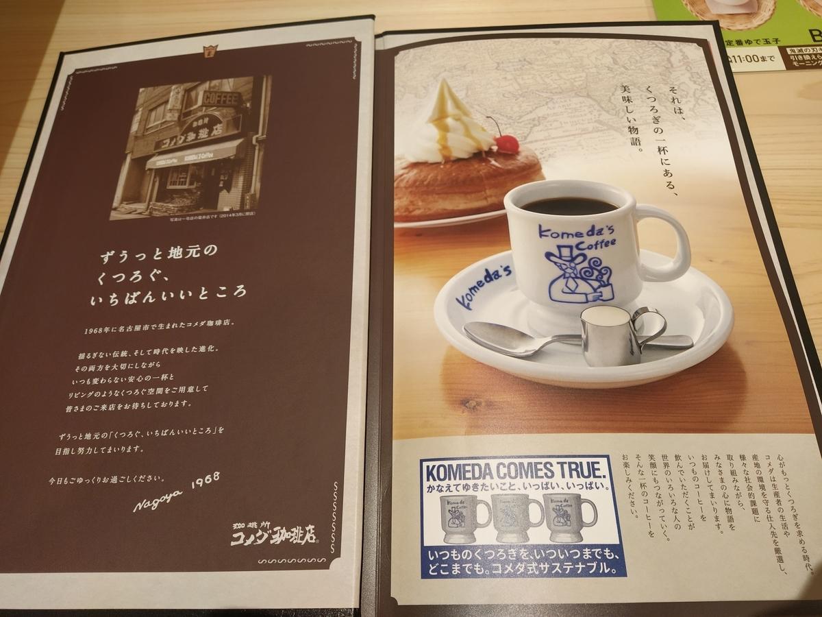f:id:kushiro_gourmet:20210409134004j:plain