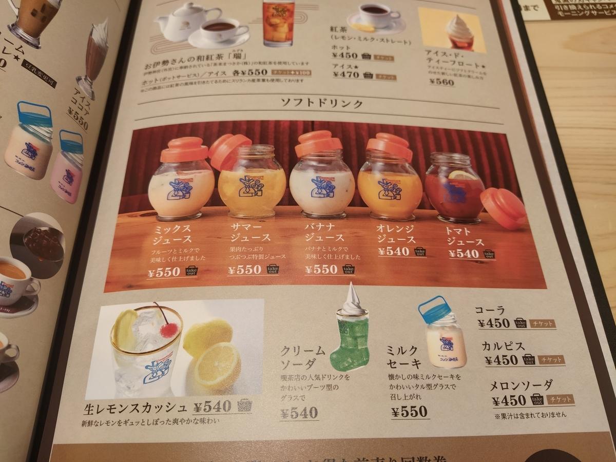 f:id:kushiro_gourmet:20210409134653j:plain