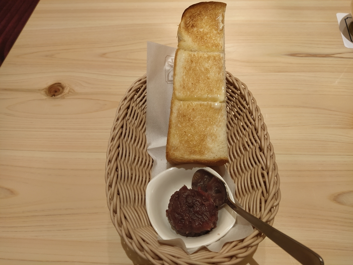 f:id:kushiro_gourmet:20210409140124j:plain