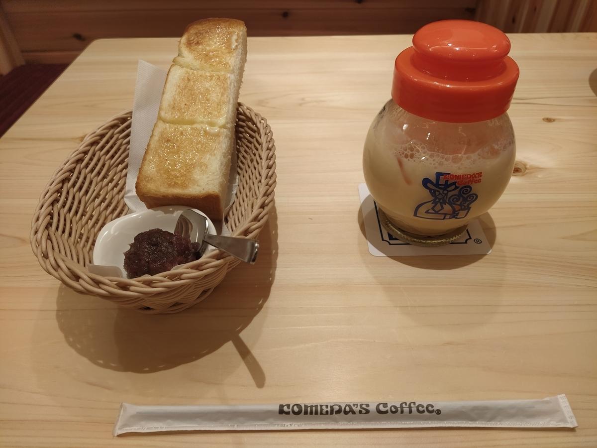 f:id:kushiro_gourmet:20210409141136j:plain
