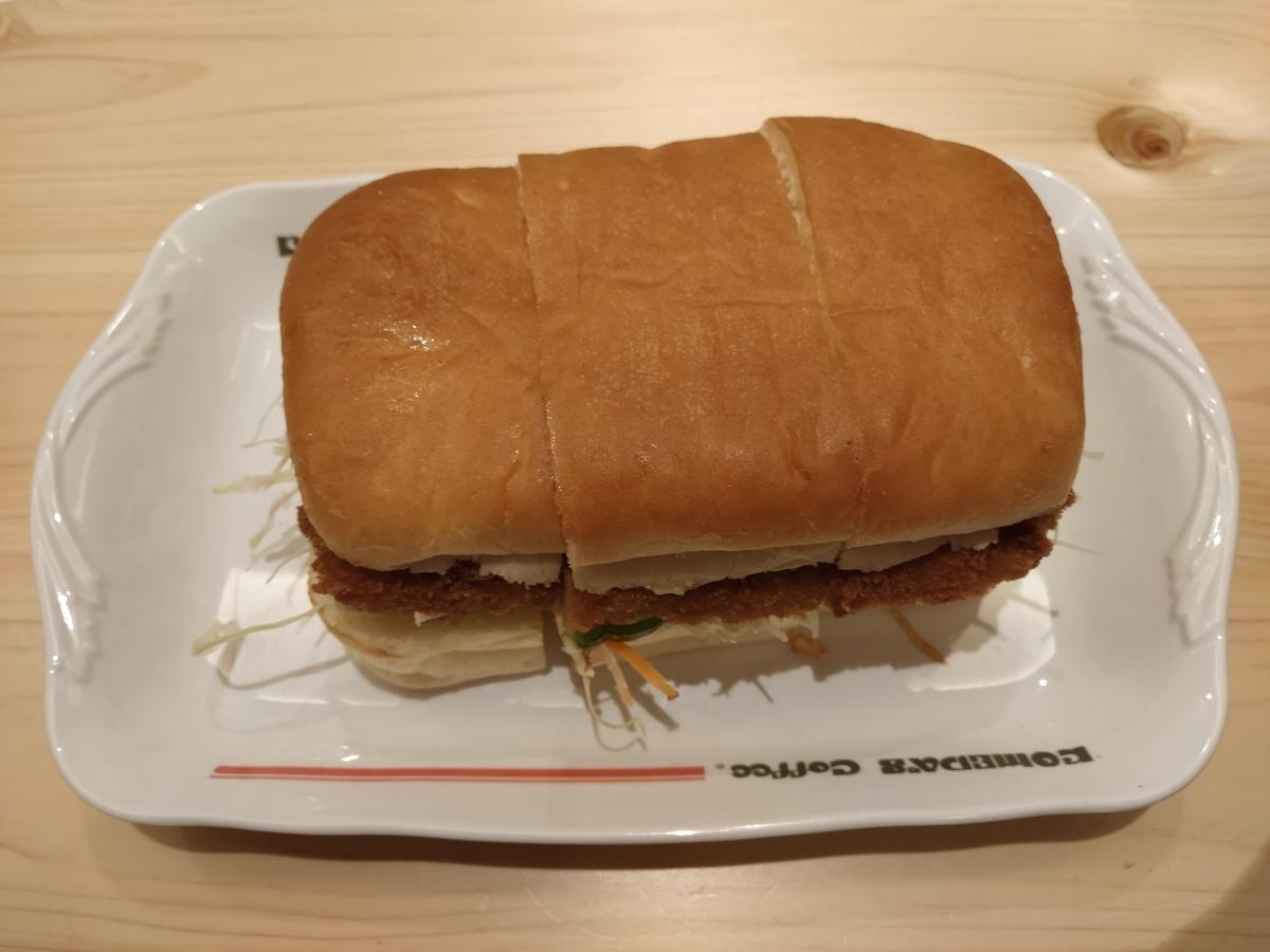 f:id:kushiro_gourmet:20210409142218j:plain