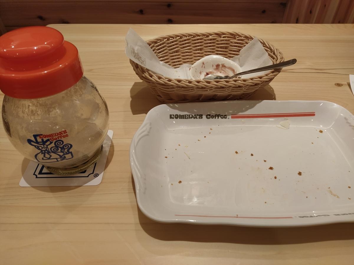 f:id:kushiro_gourmet:20210409143518j:plain