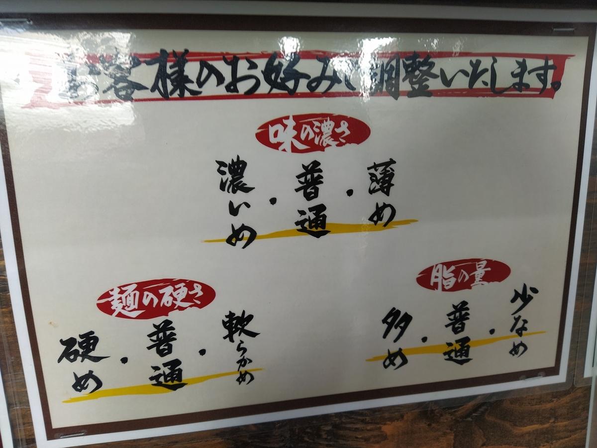 f:id:kushiro_gourmet:20210415132629j:plain