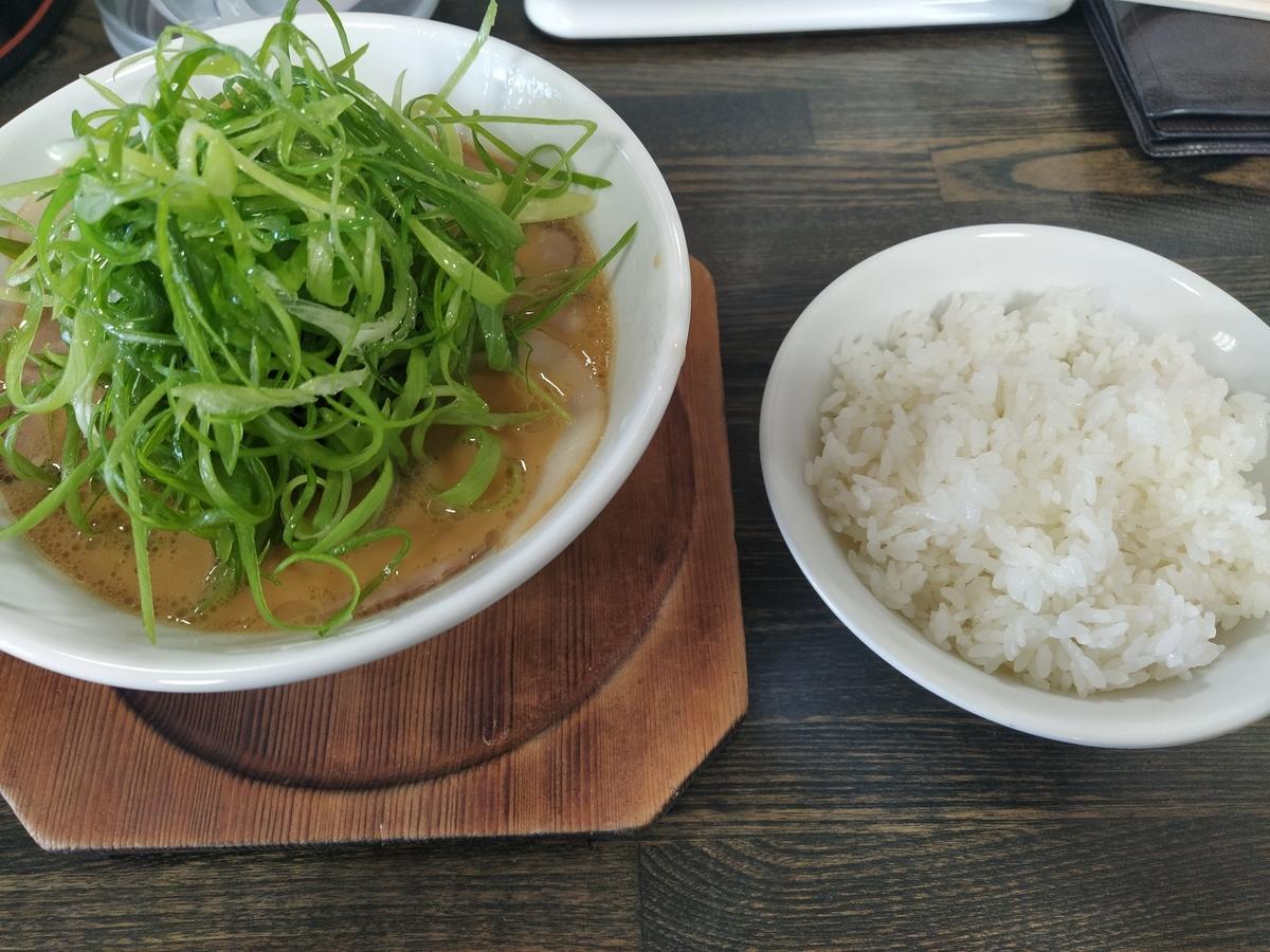 f:id:kushiro_gourmet:20210520132437j:plain