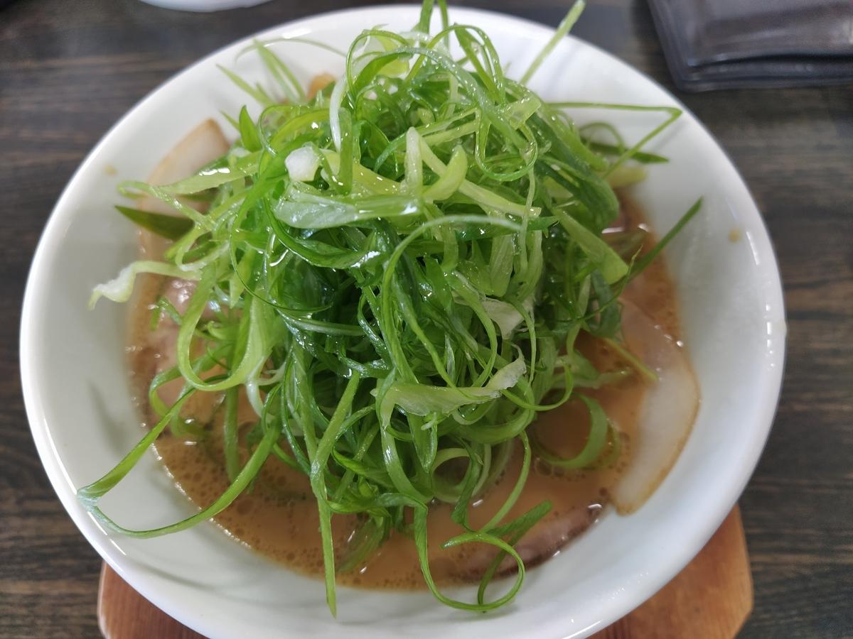 f:id:kushiro_gourmet:20210520133602j:plain