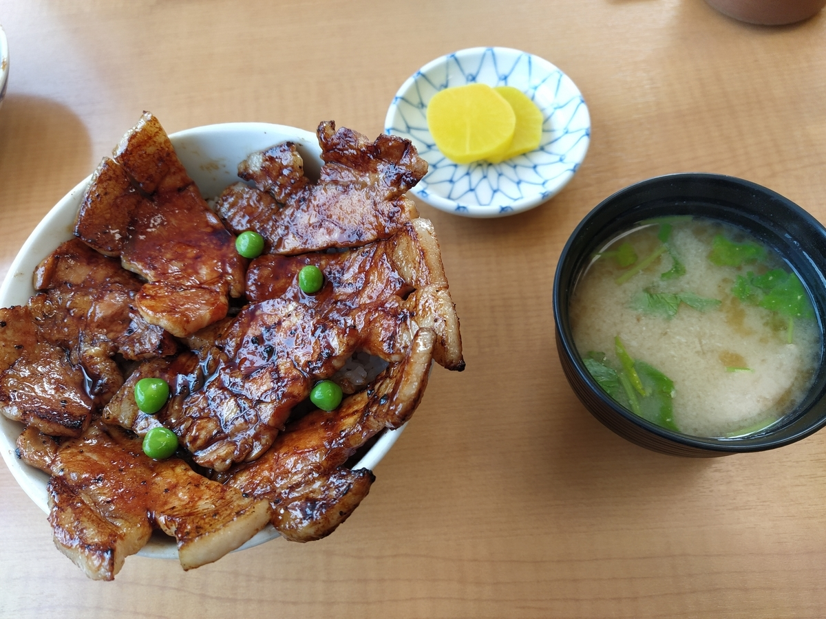 f:id:kushiro_gourmet:20210603210039j:plain