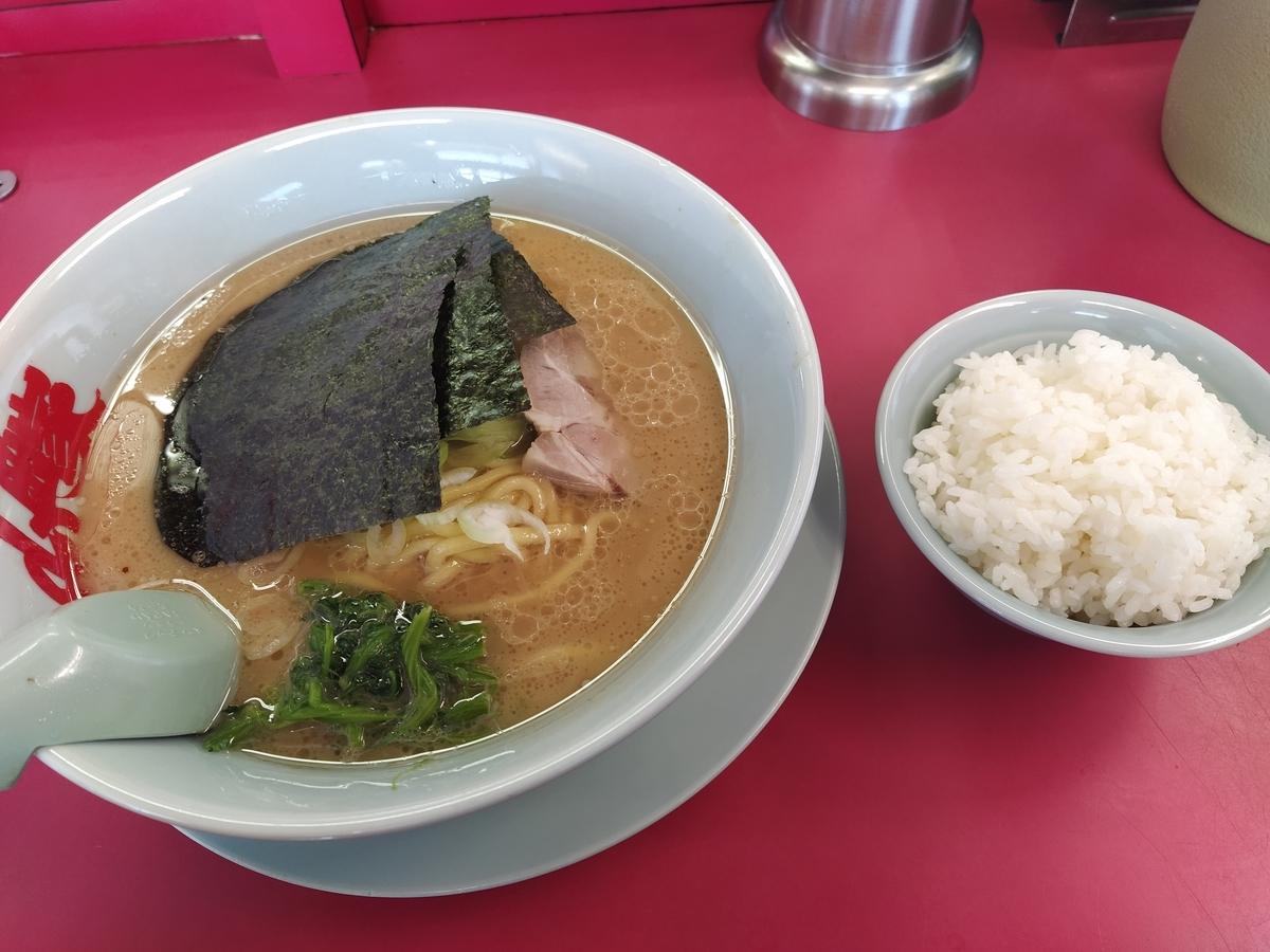 f:id:kushiro_gourmet:20210607142020j:plain