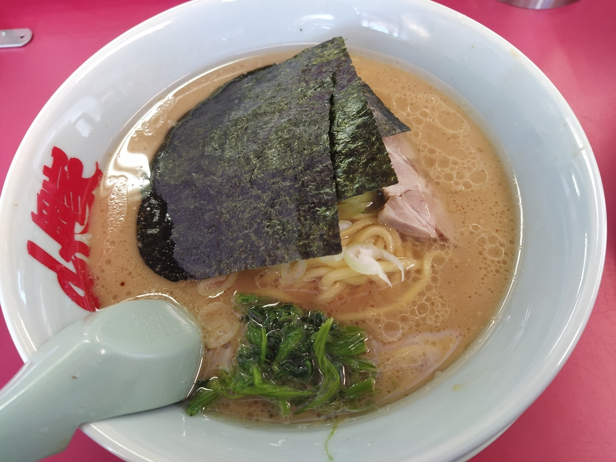 f:id:kushiro_gourmet:20210607142319j:plain