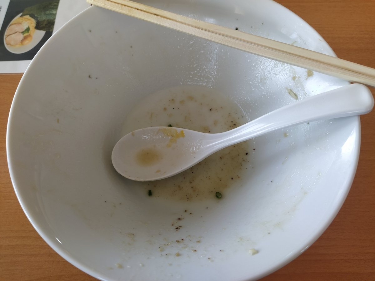 f:id:kushiro_gourmet:20210709144500j:plain