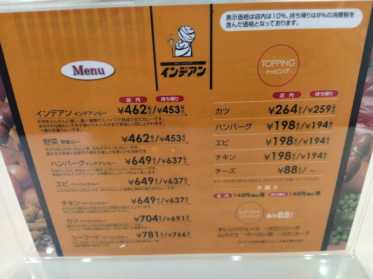 f:id:kushiro_gourmet:20210721120229j:plain