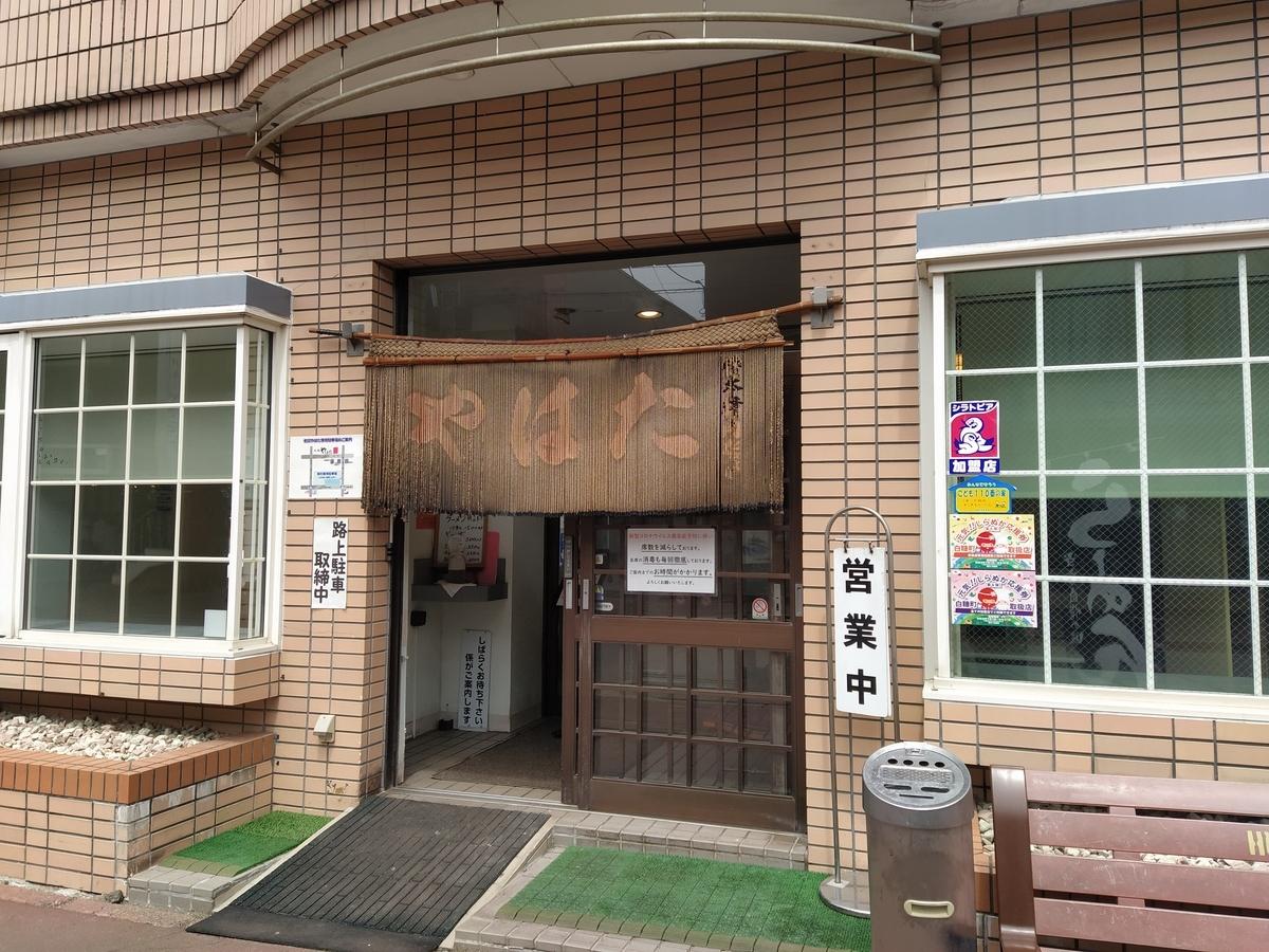 f:id:kushiro_gourmet:20210806134015j:plain