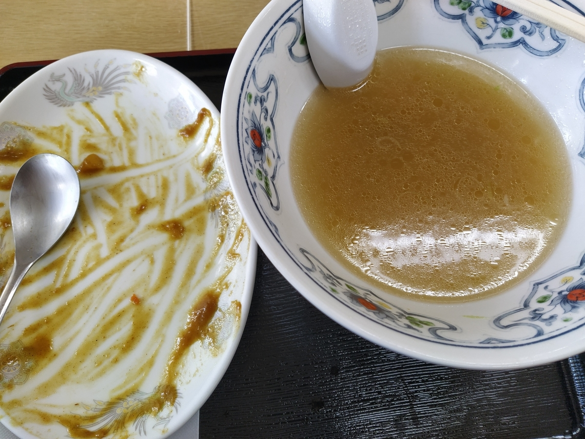 f:id:kushiro_gourmet:20210813161503j:plain