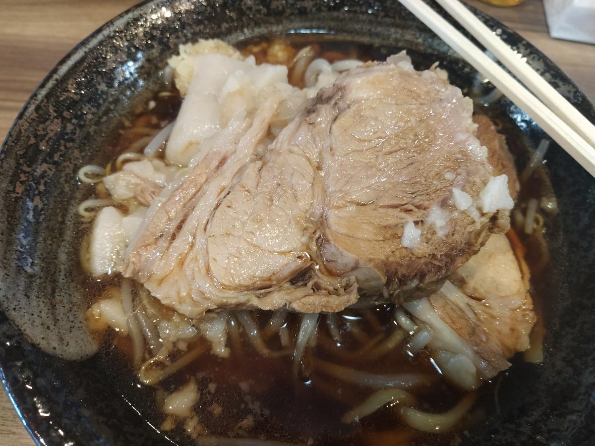 f:id:kushiro_gourmet:20210820122908j:plain