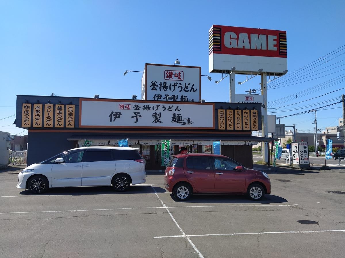 f:id:kushiro_gourmet:20210903115119j:plain