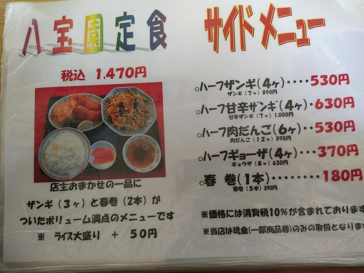 f:id:kushiro_gourmet:20210908123741j:plain