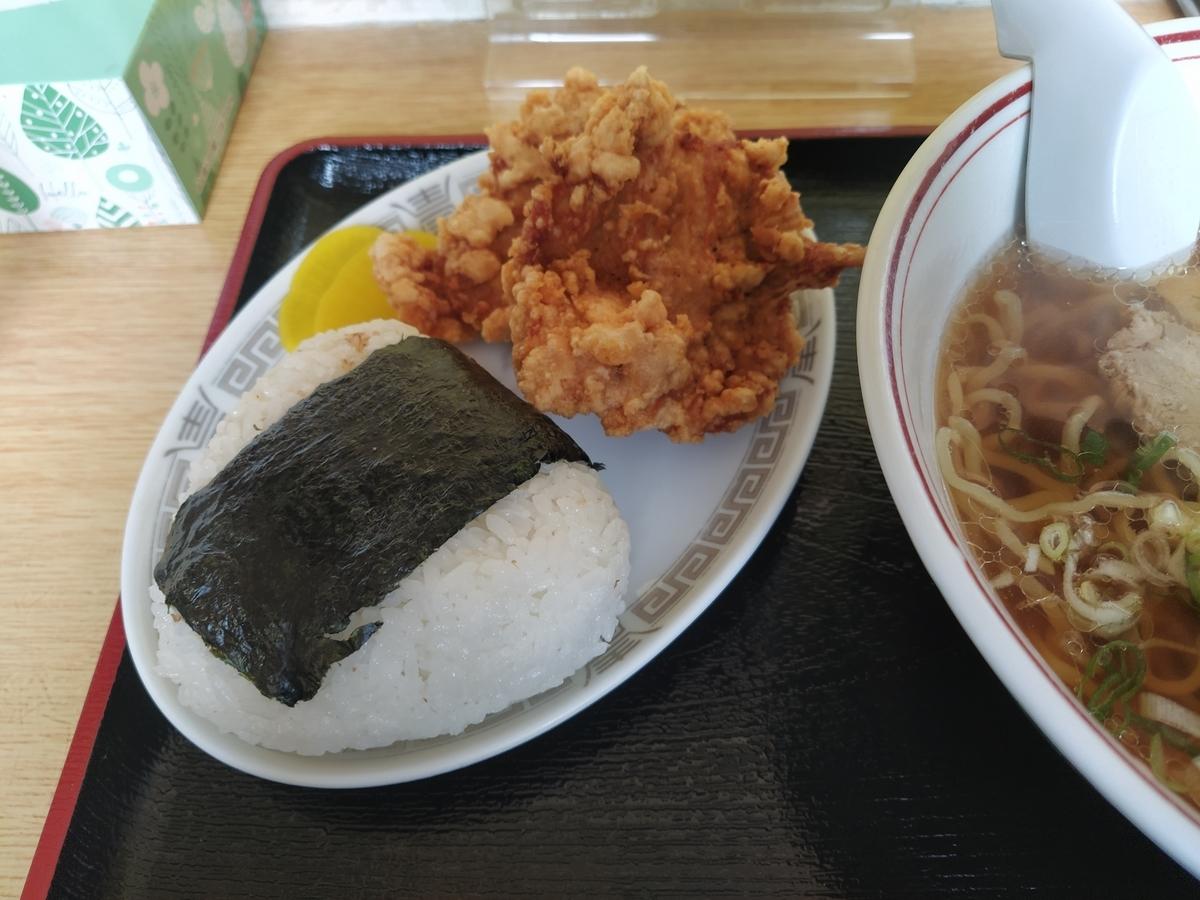 f:id:kushiro_gourmet:20210908125913j:plain