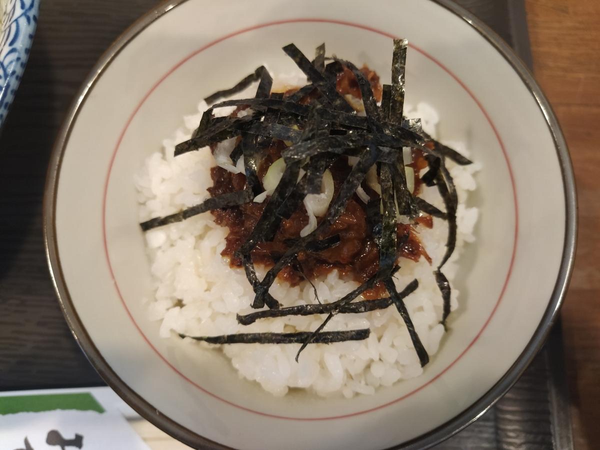 f:id:kushiro_gourmet:20210922212348j:plain