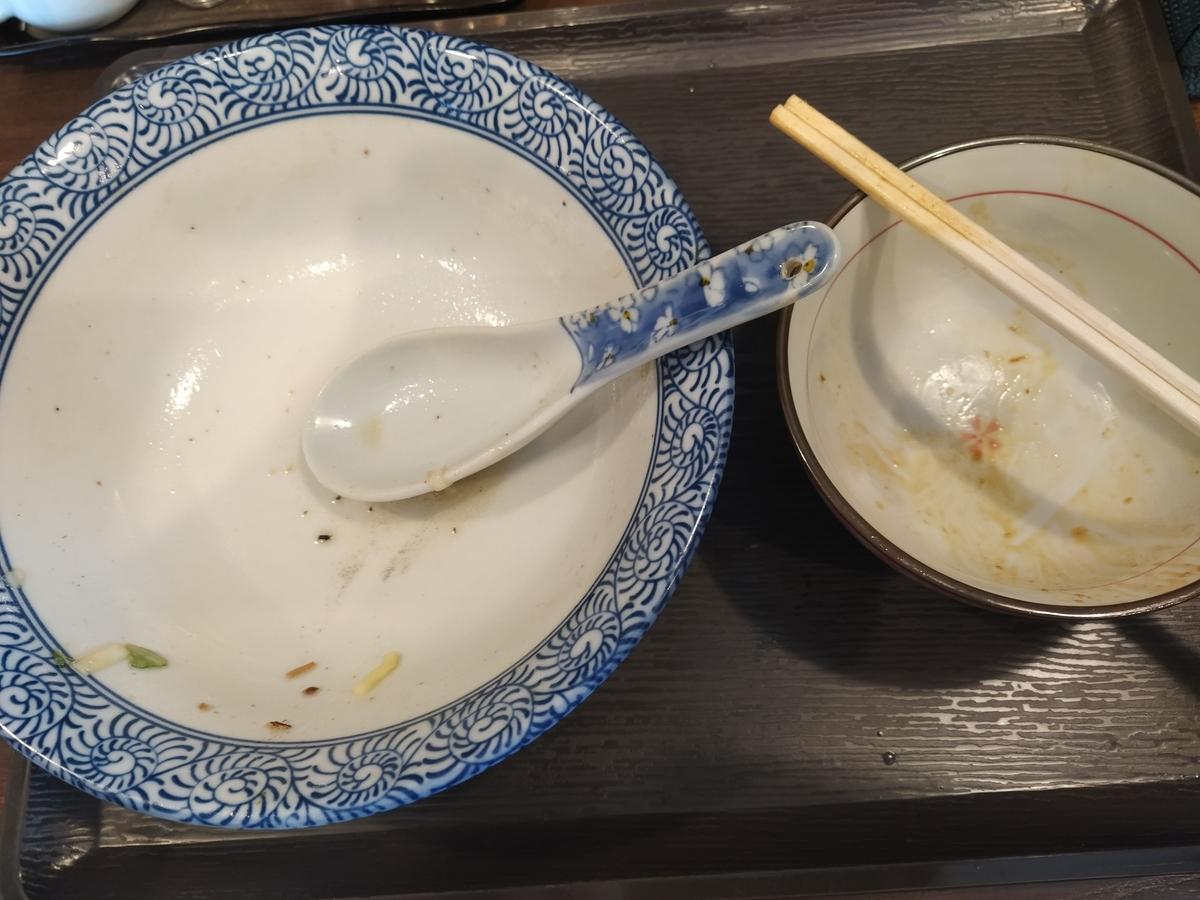 f:id:kushiro_gourmet:20210922212955j:plain