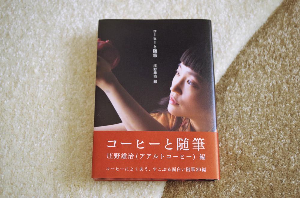 f:id:kushiroshiro:20171113215055j:plain