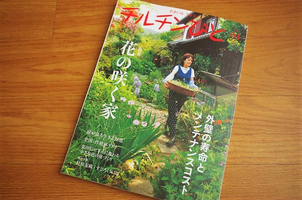 f:id:kushiroshiro:20171124211315j:plain