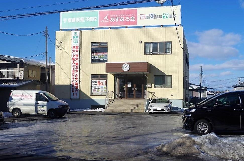 f:id:kushiroshiro:20171221112448j:plain