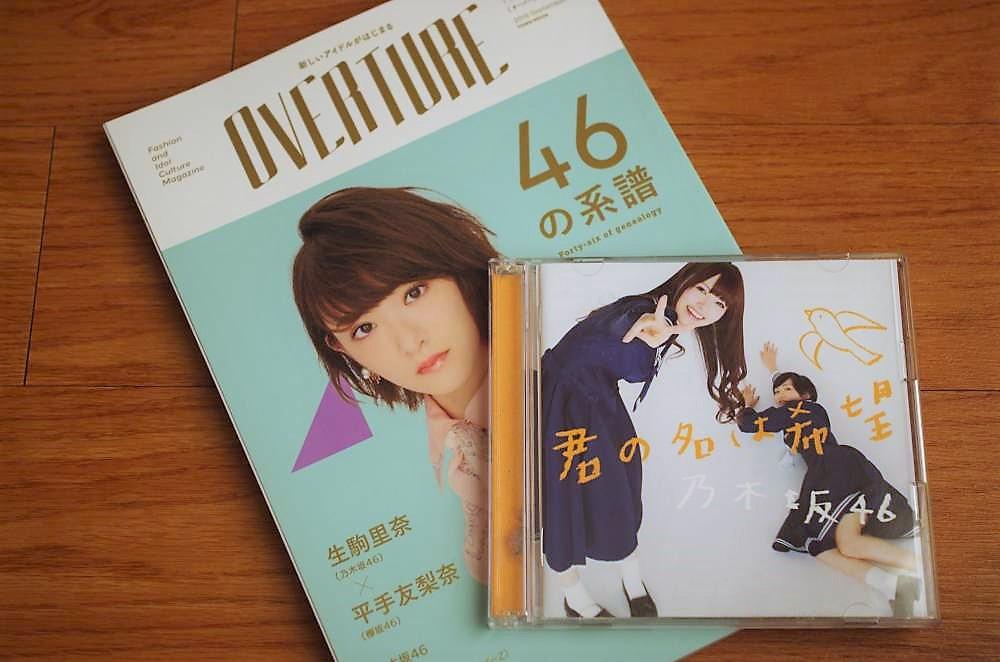 f:id:kushiroshiro:20180131165014j:plain