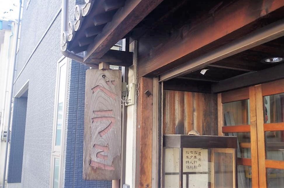 f:id:kushiroshiro:20180326163117j:plain