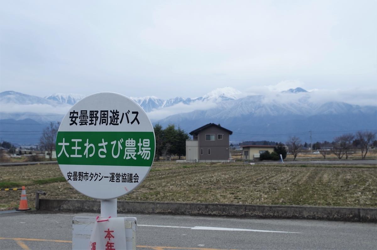 f:id:kushiroshiro:20190330095609j:plain