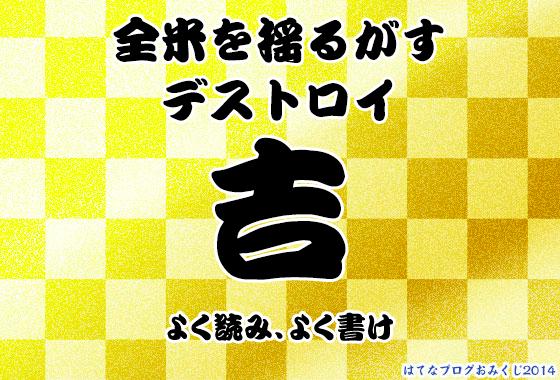 f:id:kusigahama:20170104172628p:image