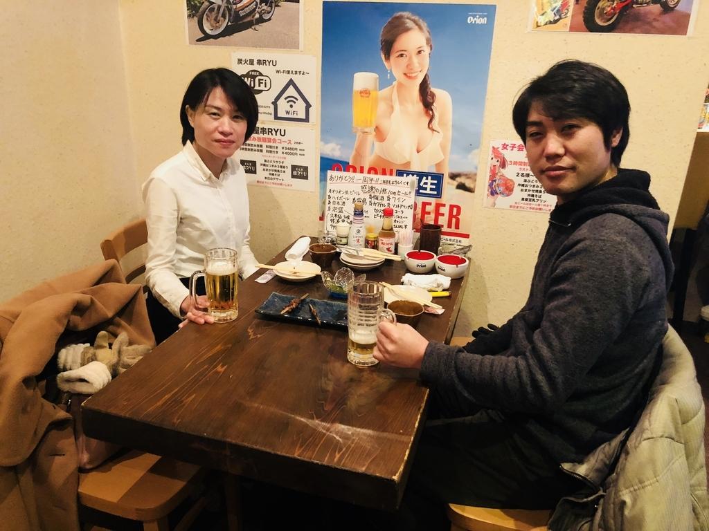 f:id:kusiryu:20190202023912j:plain