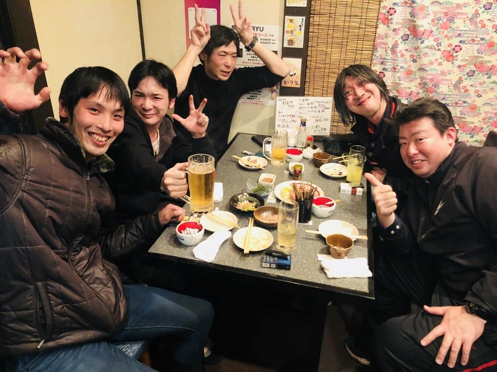 f:id:kusiryu:20190202023920j:plain
