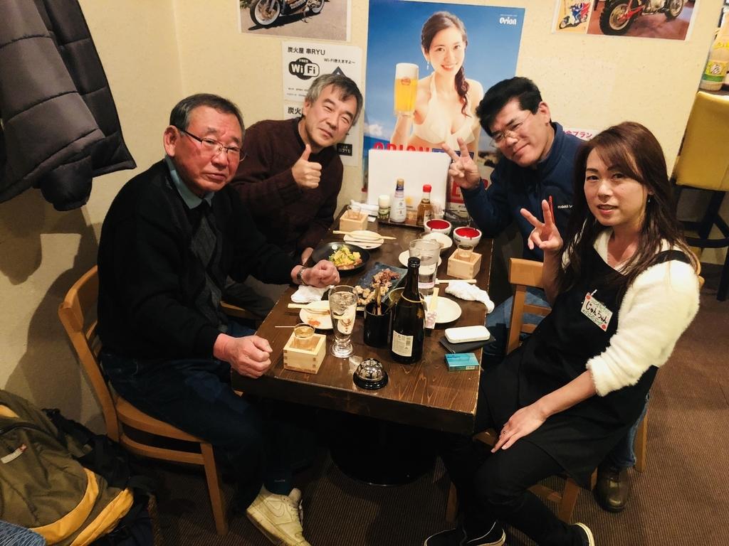 f:id:kusiryu:20190211010722j:plain
